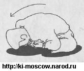 """18 - Последовательность упражнений Ки Тайсо - Джузеппе Раглионе """"Ки-Айкидо. Путь объединения сознания и тела"""""""