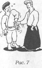 """Рис. 7 - Джузеппе Раглионе """"Ки-Айкидо. Путь объединения сознания и тела"""" -  Принципы Ки и Ки-Айкидо"""