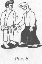 """Рис. 8 - Джузеппе Раглионе """"Ки-Айкидо. Путь объединения сознания и тела"""" -  Принципы Ки и Ки-Айкидо"""