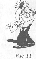 """Рис. 11 - Джузеппе Раглионе """"Ки-Айкидо. Путь объединения сознания и тела"""" -  Принципы Ки и Ки-Айкидо"""