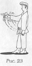 """Рис. 23 - Джузеппе Раглионе """"Ки-Айкидо. Путь объединения сознания и тела"""" - Фудошин: сознание, которое нельзя поколебать -  электронная библиотека, книги по Айкидо, на неофициальном сайте Ки Айкидо в Москве"""