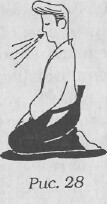 """Рис. 28 - Джузеппе Раглионе """"Ки-Айкидо. Путь объединения сознания и тела"""" - Ки-дыхание  -  электронная библиотека, книги по Айкидо, на неофициальном сайте Ки Айкидо в Москве"""