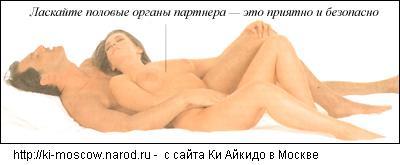 sposobi-bezopasnogo-seksa