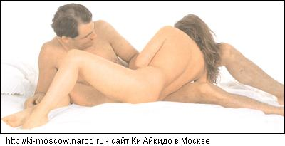 Секс бз предохранения