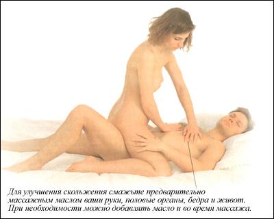 kak-dobitsya-devushke-orgazma-vo-vremya-seksa