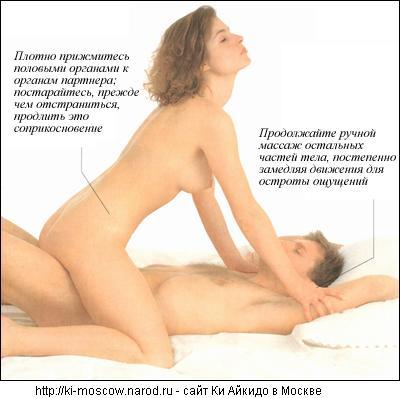 eto-samie-volosatie-dami-porno