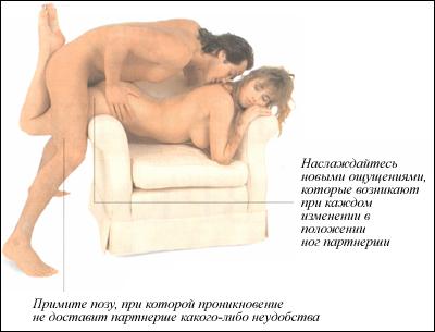 chernuyu-s-ogromnoy-zhopoy