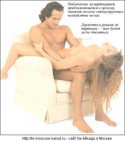 Позы в кресле для секса