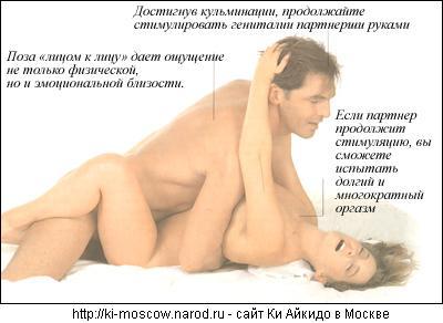 kak-sdelat-prodolzhitelniy-seks