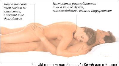 muzhskie-seksualnie-zhelaniya-kak-voplotit