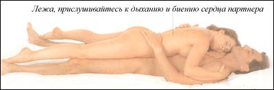 tehnika-seksa-metodika