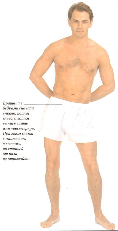 "177_2.jpg (144809 bytes) Секс - энциклопедия (фотографии, картинки)  на сайте ""Ки Айкидо, Ки Класс Москва"""