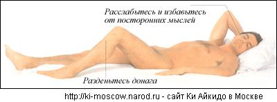 "178_1.jpg (38356 bytes) Секс - энциклопедия (фотографии, картинки)  на сайте ""Ки Айкидо, Ки Класс Москва"""