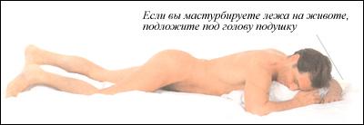 povis-svoyu-seksualnost-bros-drochit
