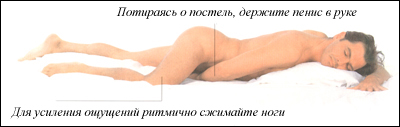 "179_2.jpg (34653 bytes) Секс - энциклопедия (фотографии, картинки)  на сайте ""Ки Айкидо, Ки Класс Москва"""