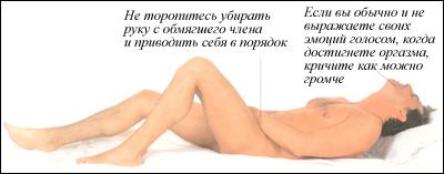 "179_3.jpg (45479 bytes) Секс - энциклопедия (фотографии, картинки)  на сайте ""Ки Айкидо, Ки Класс Москва"""