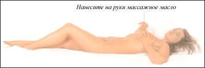 "180_2.jpg (29926 bytes) Секс - энциклопедия (фотографии, картинки)  на сайте ""Ки Айкидо, Ки Класс Москва"""