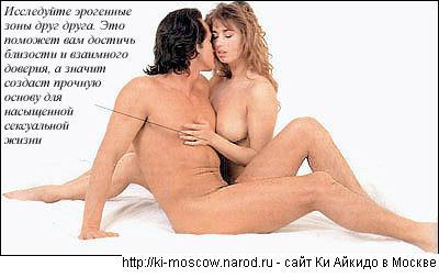 perviy-seks-kak-vozbudit-partnera