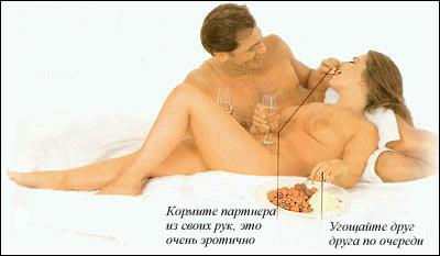 kak-upravlyat-seks