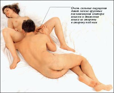 foto-krasivie-nogi-pizda