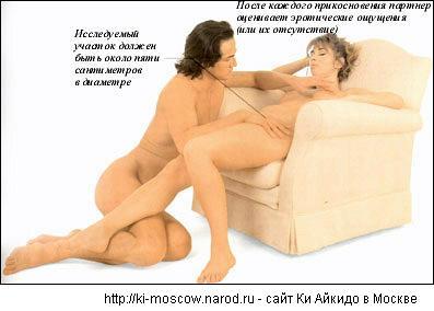pochemu-devushka-ne-hochet-seksa-tak-chasto