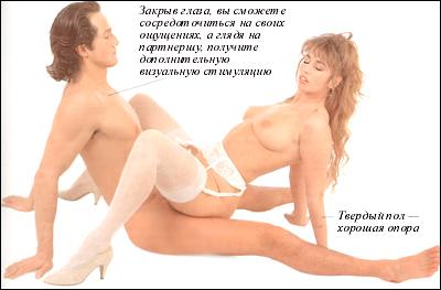 kak-raznoobrazit-seksualnie-oshusheniya