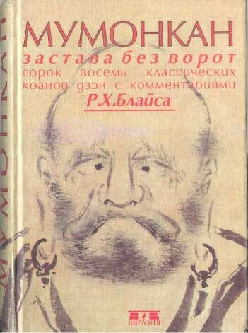 See more videos for Неуязвимый 2000 Канал Брюс Уиллис Смотреть Онлайн